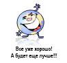 Микроблог Геннадия Павленко :: Сайт Геннадия Павленко: он-лайн курсы, активная психология личности, вебинары, видео-уроки по психологии